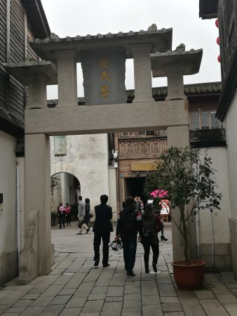 Fuzhou, Kina: 三坊七巷和朱紫坊建筑群