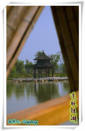 Suqian, China: 三台山森林公园