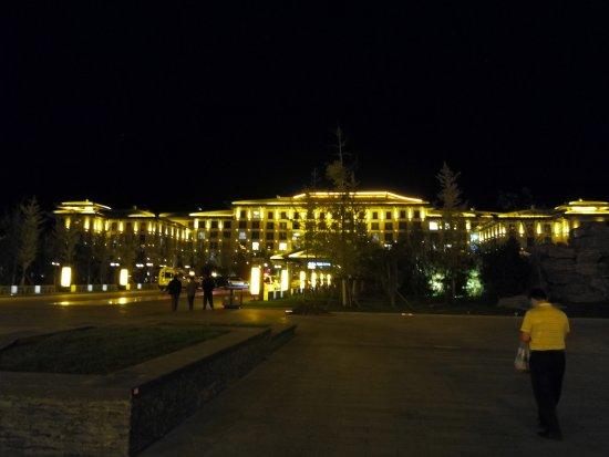 Laiyuan County, Kina: 华中假日酒店