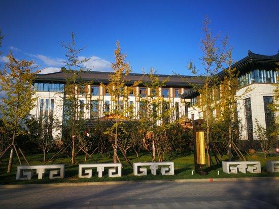 Laiyuan County, China: 华中假日酒店