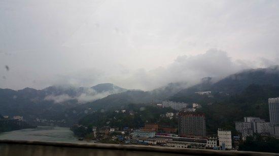 Dazhou, Kina: 紫阳县城雨后