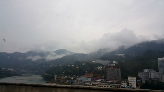 Dazhou, Çin: 紫阳县城雨后
