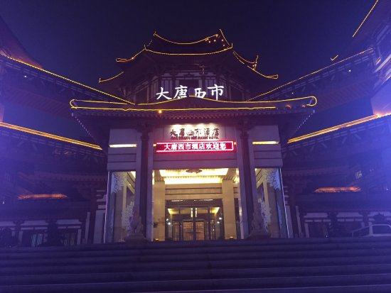 Tang Dynasty West Market Hotel: photo0.jpg