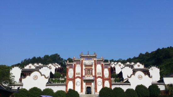 Zigui County, China: 20170728_075810_large.jpg