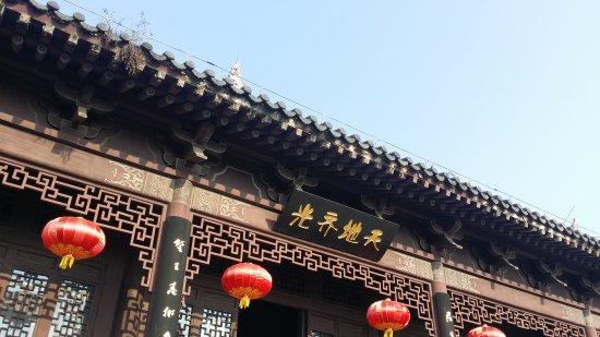 Zigui County, China: 20170728_080328_large.jpg