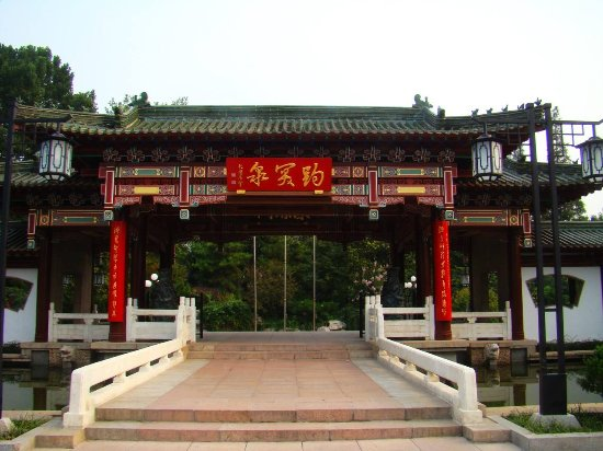 濟南市照片