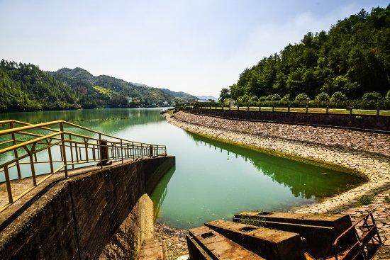 Quzhou, China: 九龙湖