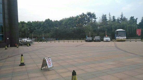 江苏省宝应县: 停车站