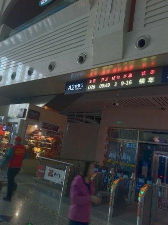 Zhalantun, China: 哈尔滨西乛北京