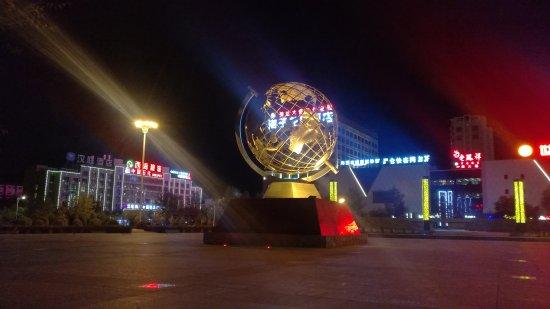 Golmud, China: 巴音河