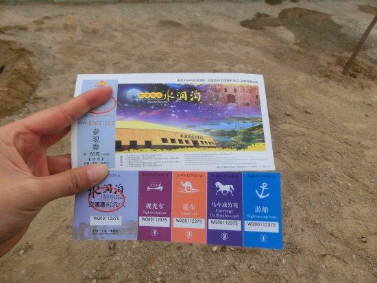 Lingwu, China: 各种交通工具