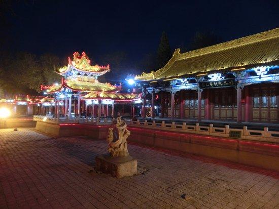 Ningyuan Garden of Yinchuan