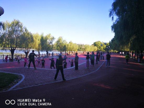 Anshan, Çin: 219公园新貌