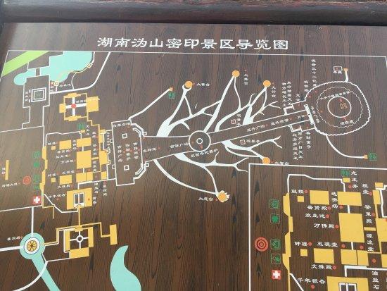 Ningxiang County, Chiny: 朝圣文化交流游