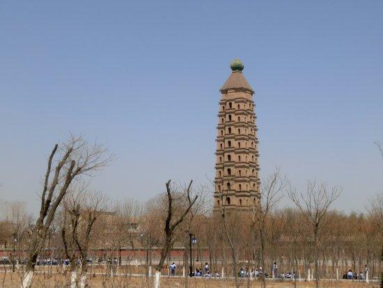Haibao Temple (North Pagoda): 海宝塔