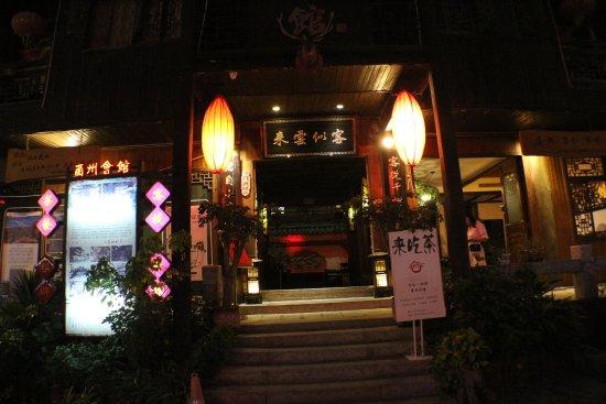 Youyang County Resmi