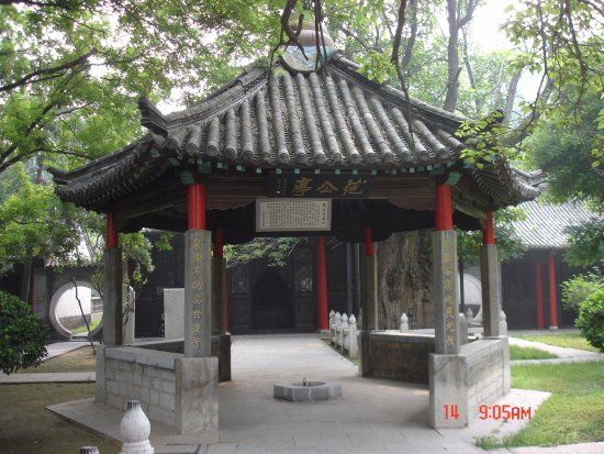 Weifang Fan'gongting Park