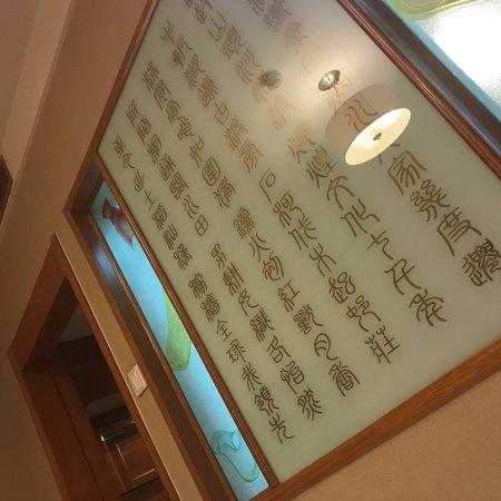 Yuyao, Chiny: photo1.jpg