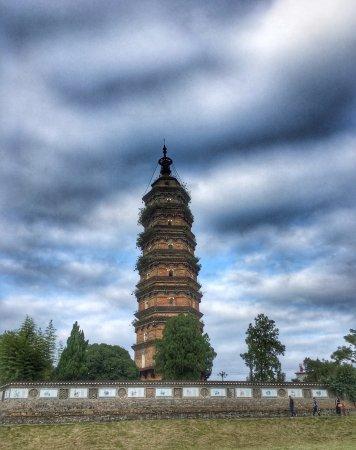 Fuliang County, Chiny: photo1.jpg