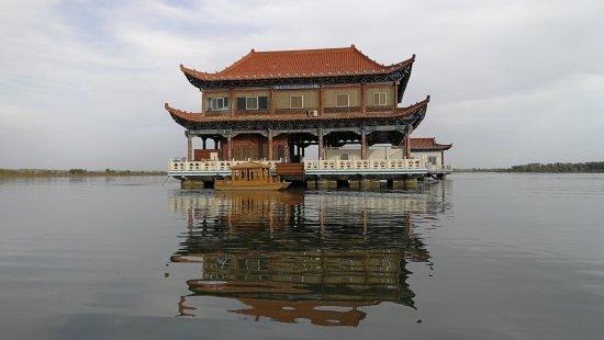 Gaotai County, الصين: IMG_20171006_170445_large.jpg