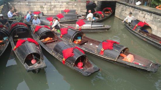 Shaoxing, China: 绍兴鲁迅故居