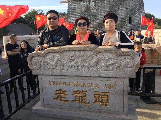Qinhuangdao, Chiny: 老龙头