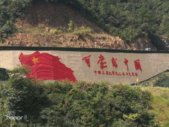 Guixi, China: 骏安国际大酒店