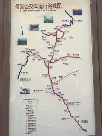 Wutai County-bild