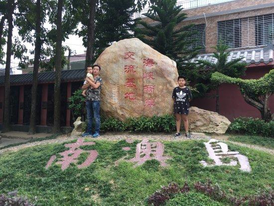 Nan'ao County, China: 南澳总兵府