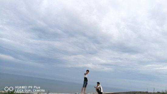 Cangnan County, Kina: 渔寮风景区