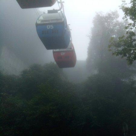 Jiujiang, Kina: 庐山瀑布群