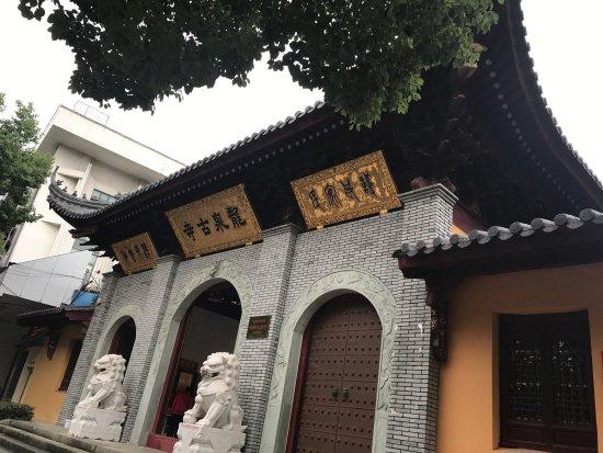 Yuyao, Κίνα: 余姚龙泉山