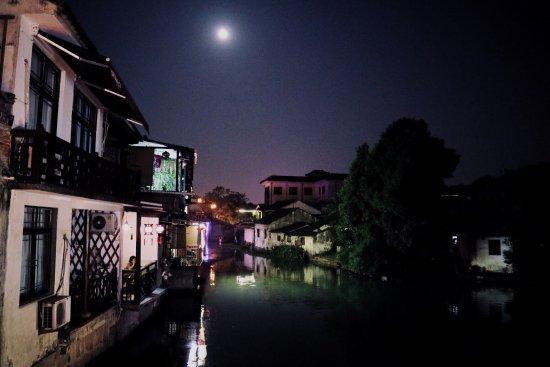 Tongli Town: photo7.jpg