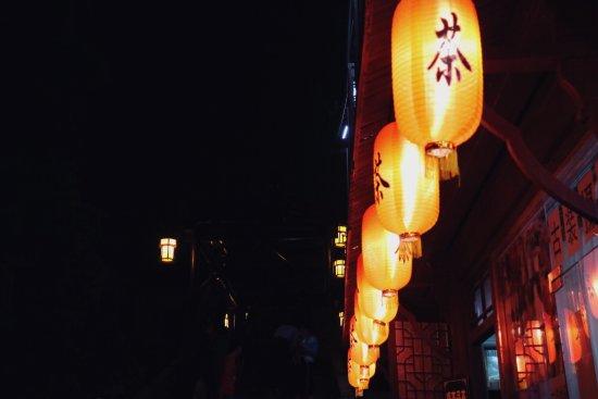 Tongli Town: photo9.jpg