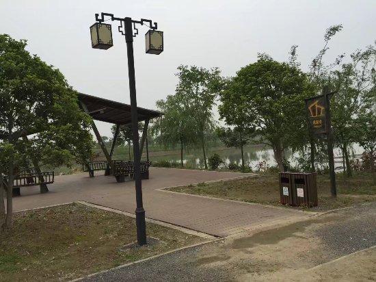 Qianjiang, China: 章华台