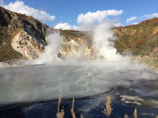 Noboribetsu, Ιαπωνία: 登别温泉,应该从天然足浴入口开始,一路往下走,一直到地狱谷停车场,玩得尽兴,一点不累,差不多半小时的路程。