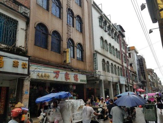 Leizhou, Kina: 镇中西路,是雷州古城中最繁华,最重要的一条街。