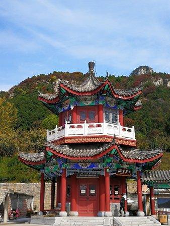 Zaozhuang, China: 抱犊崮森林公园