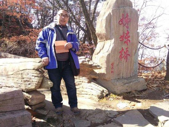 Wunv Mountain: 五女山