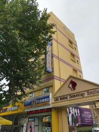 Taizhou, China: 7天泰州青年路万达广场店