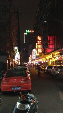 Fuzhou, Chiny: 小吃店