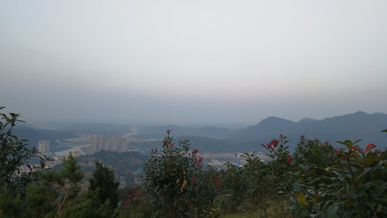 Jinzhai County, Chine : 梅山水库风景区