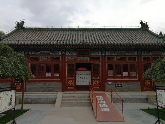 Zhaoyun Temple