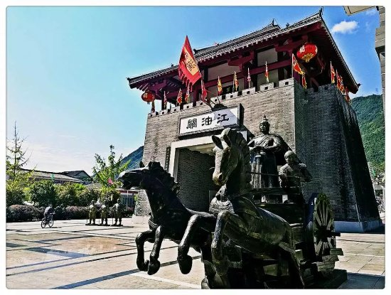 Pingwu County, Κίνα: 1509662623741_large.jpg