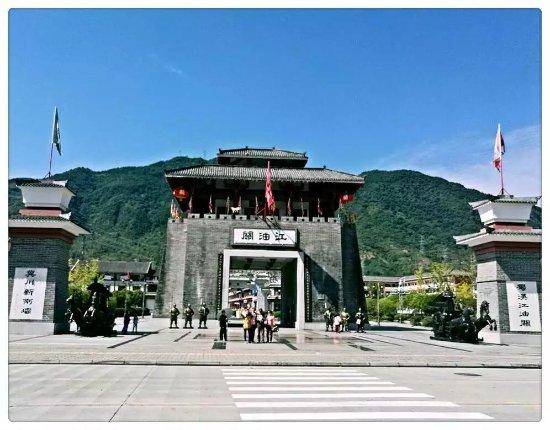 Pingwu County, จีน: 1509662611068_large.jpg
