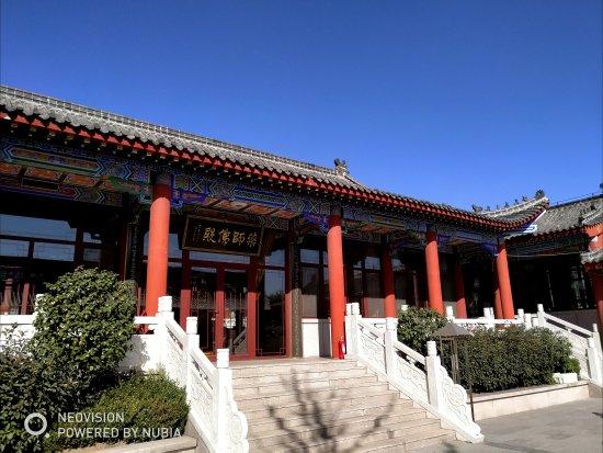 Qingdao Jimo Tianjing Mountain