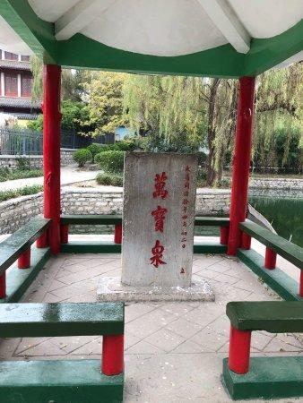Linqu County, China: 2017全厂工人