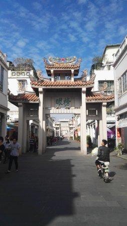 Chaozhou, Κίνα: 牌坊街