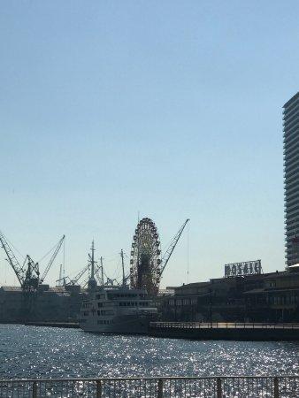 Kobe, Japan: photo3.jpg