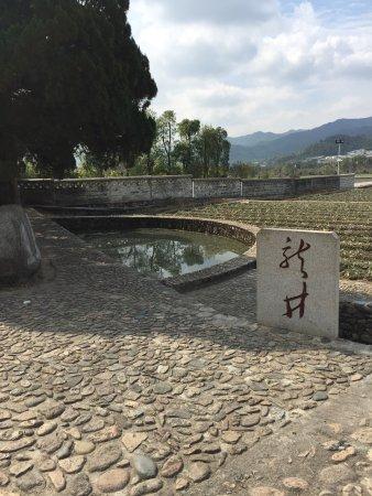 Shanghang County, Китай: 龙岩市古田会议会址